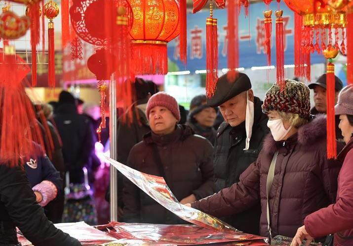 天津:年货盛宴
