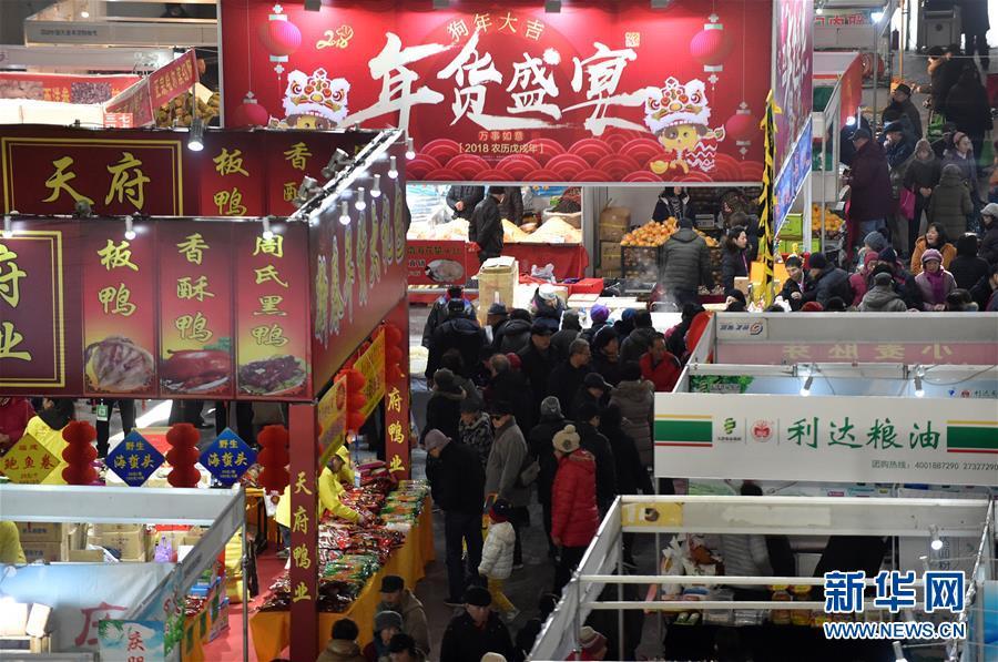 1月12日,天津市民在年货购物节上置办年货。当日,2018(第八届)全国天津年货购物节在天津国际经济贸易展览中心举办。本次年货节为期11天,展览面积约1万平方米,共设400余个标准展位。展销范围包括日用百货、特色小吃、节庆用品等多种门类,为天津市民提供一个春节前夕集中置办年货的好去处。<br/>