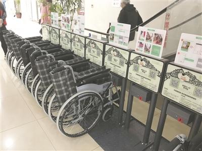 苏州一医院推出共享轮椅 3个小时内免费用