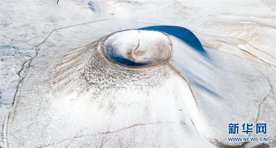 这是被白雪覆盖的乌兰哈达火山群5号火山(1月13日摄)。(新华社记者 连振 摄)