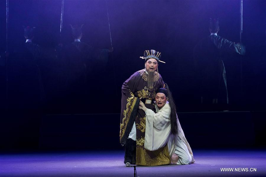 Actors perform Yao Opera Wang Yangming, in Beijing, capital of China, Jan. 15, 2018. Wang Yangming was a famous thinker and philosopher in ancient China's Ming Dynasty (1368-1644). Yao opera is a form of Chinese opera local to Yuyao of east China's Zhejiang Province. (Xinhua/Ju Zhenhua)<br/>