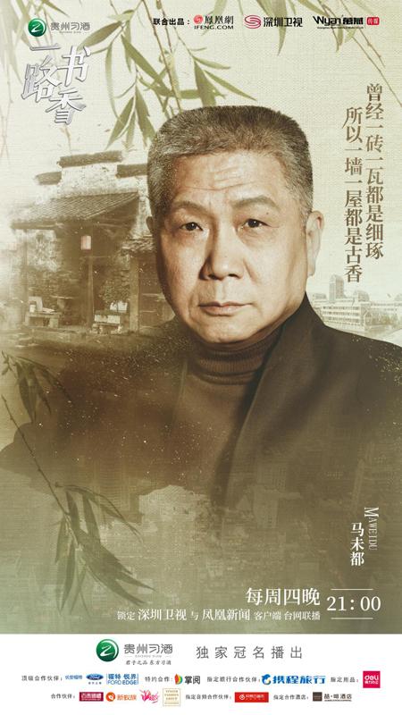 """窦文涛版孙悟空遭嫌弃!""""活历史""""马未都指名葛优演文天祥?"""