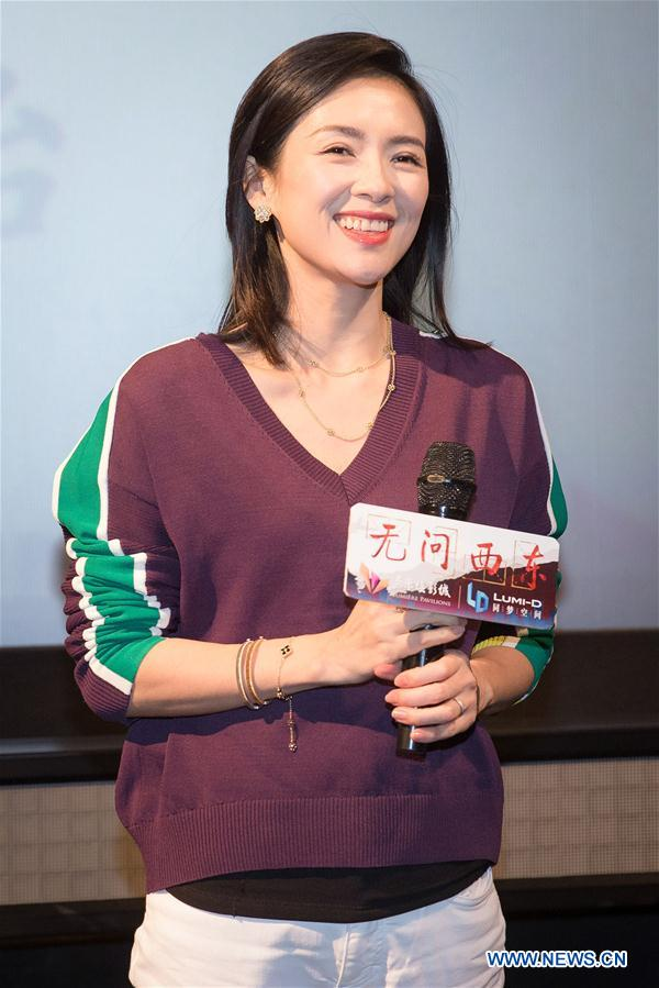Chinese actress Zhang Ziyi attends a promotion meeting for the new film Forever Young in Nanjing, capital of east China's Jiangsu Province, Jan. 11, 2018. The film will be released in cinemas starting from Jan. 12, 2018. (Xinhua/Su Yang)<br/>