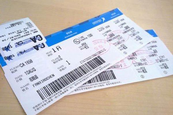 买机票最便宜的网站_暑假想回国 这样做买到的机票最便宜