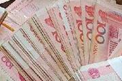 """人民币成全球外储""""新宠"""""""