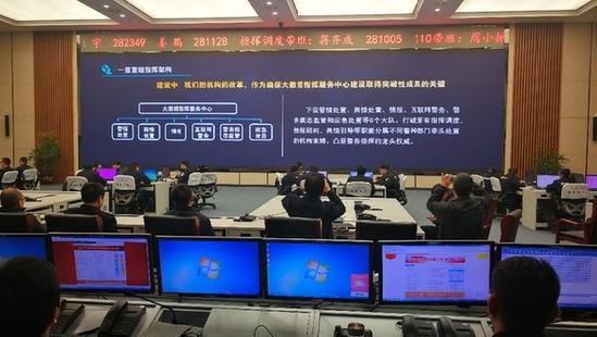 """【领航新征程】淮安大数据警务织密""""数据天网"""""""