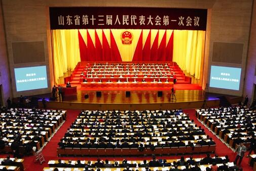 "Shandong ushers in ""two sessions"" time"