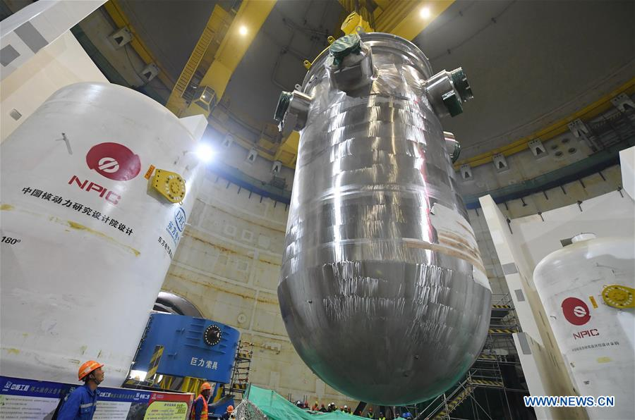 Photo taken on Jan. 28, 2018 shows the installation site of reactor pressure vessel (RPV) of the No.5 unit of China National Nuclear Corporation's Fuqing nuclear power plant in southeast China's Fujian Province. It is China's first demonstration nuclear power project using Hualong One technology, a domestically developed third-generation reactor design. (Xinhua/Lin Shanchuan)