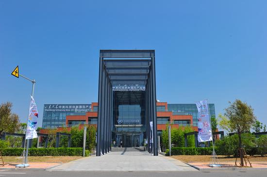 山东大学中美科技创新国际产业园