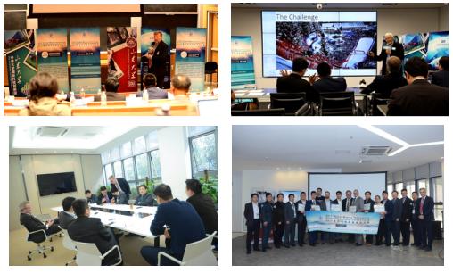 2017国际海洋创新创业大赛(MTEC)