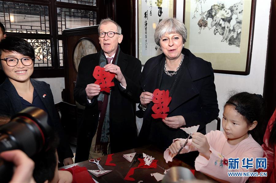 <br/>   2月2日,英国首相特雷莎&amp;middot;梅参观上海豫园。这是特雷莎&amp;middot;梅在展示自己制作的剪纸。<br/>