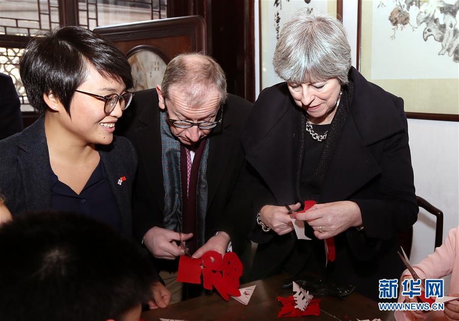 <br/>   2月2日,英国首相特雷莎&amp;middot;梅参观上海豫园。这是特雷莎&amp;middot;梅在上海豫园学习剪纸。<br/>