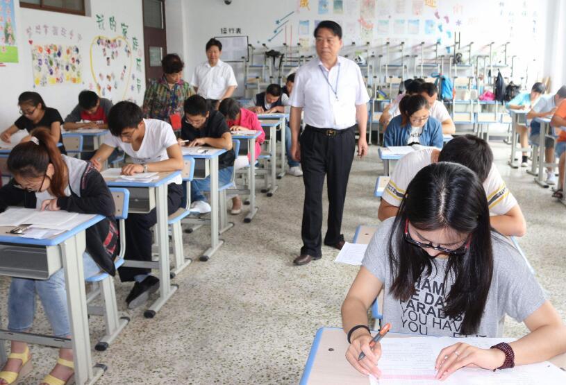 山东2018年度考试录用公务员笔试4月21日开考
