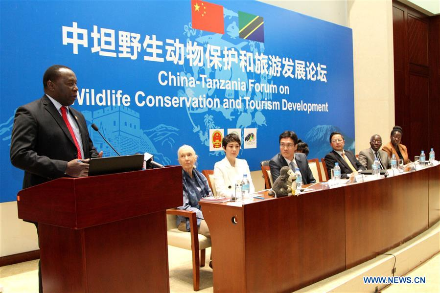 TANZANIA-DAR ES SALAAM-CHINA-WILDLIFE CONSERVATION-COOPERATION