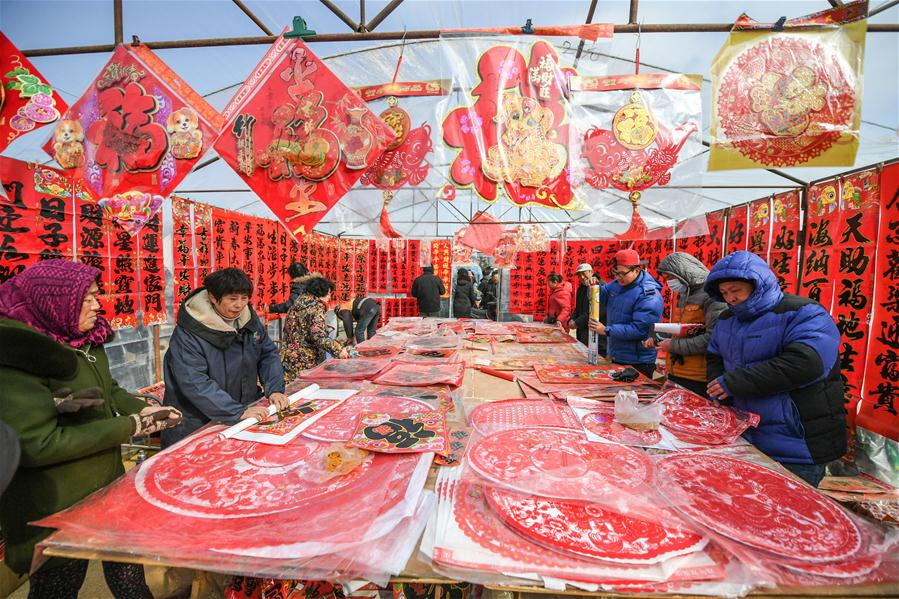 CHINA-LIAONING-SPRING FESTIVAL-FAIR (CN)