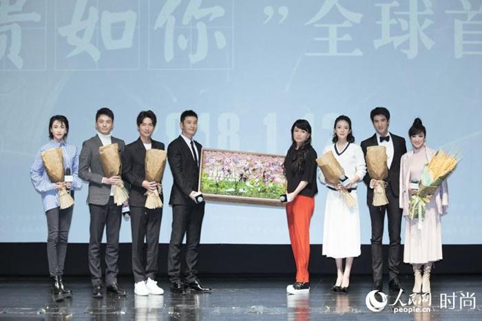 장쯔이 영화 '무문서동' 시사회 참석, 빛나는 그녀의 캠퍼스룩
