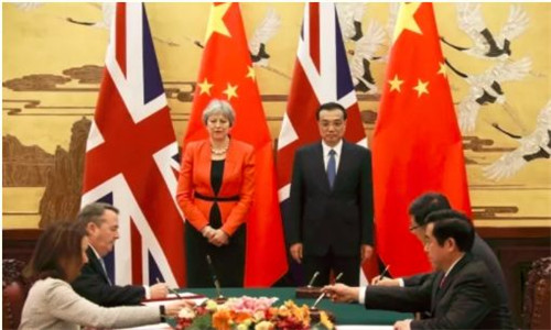 Qingdao West Coast New Area deepens cooperation with UK