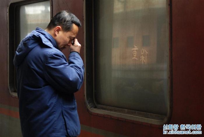닝보(寧波, 영파)에서 근무하는 미스터 바이(白)가 간쑤(甘肅, 감숙) 고향으로 돌아가 설 쇠는 부모님을 송별하고 있다. 부모님은 차창에 &amp;lsquo;보중(保重, 몸조심하다)&amp;rsquo; 두글자를 써서 보여주었다(2011년 1월 18일 촬영).<br/>