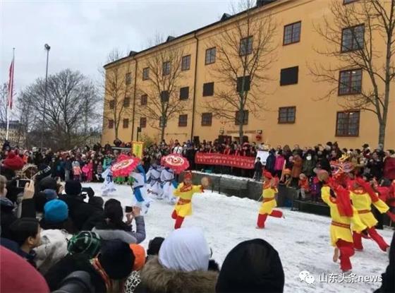 Shandong artists celebrate Spring Festival worldwide