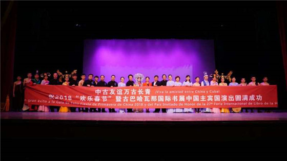 Shandong artists celebrate Spring Festival worldwide