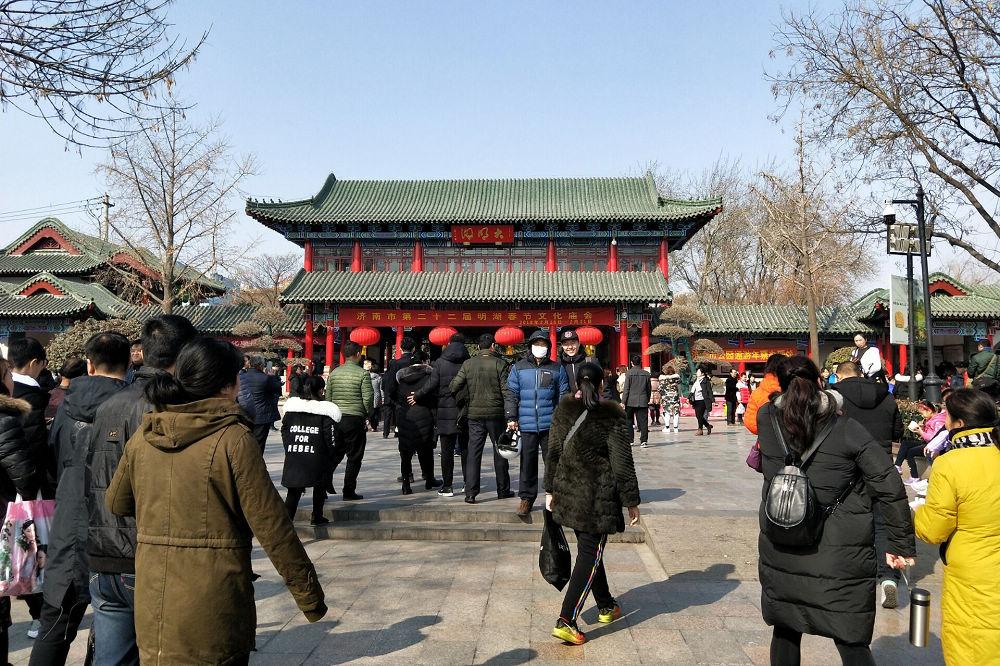 春节假期最后一天 泉城游热力不减
