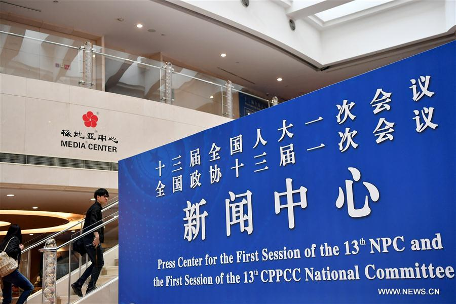 Photo taken on Feb. 27, 2018 shows the press center for the first session of the 13th National People's Congress (NPC) and the first session of the 13th National Committee of the Chinese People's Political Consultative Conference (CPPCC), in Beijing, capital of China. The press center opened for work on Tuesday. The first annual session of the 13th NPC, the country's top legislature, will open on March 5 in Beijing. The first session of the 13th National Committee of the CPPCC, the top political advisory body, will open on March 3. (Xinhua/Li Xin)<br/>