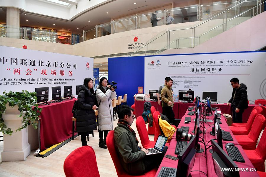 Photo taken on Feb. 27, 2018 shows the Telecom &amp; Network Service Room of the press center for the first session of the 13th National People's Congress (NPC) and the first session of the 13th National Committee of the Chinese People's Political Consultative Conference (CPPCC), in Beijing, capital of China. The press center opened for work on Tuesday. The first annual session of the 13th NPC, the country's top legislature, will open on March 5 in Beijing. The first session of the 13th National Committee of the CPPCC, the top political advisory body, will open on March 3. (Xinhua/Li Xin)<br/>