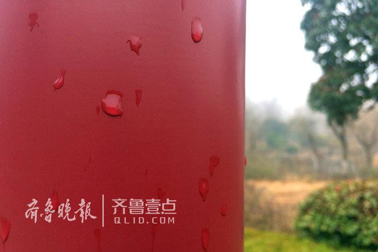 27日6时至28日6时,枣庄全市平均降水量为3.5mm。<br/>