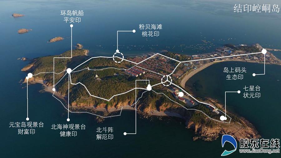 崆峒岛结印地图