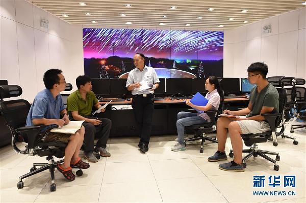 """(图文互动)(4)中国天眼""""已发现11颗新脉冲星"""