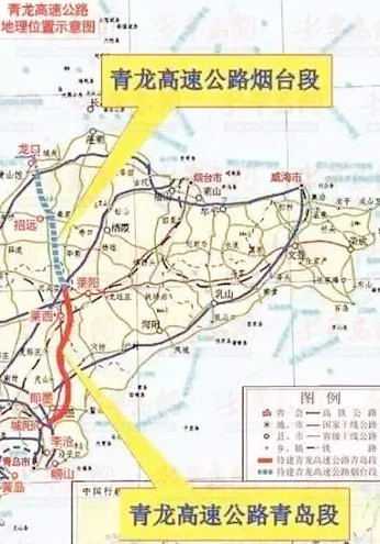 Longkou-Qingdao highway to be completed in November