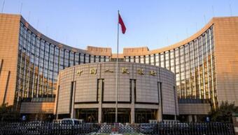 易纲履新央行行长:学者型官员 是金融行业改革派