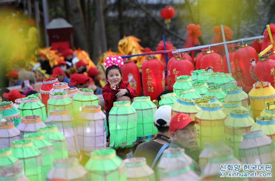 #(新华视界)(4)火灯节 祈丰年