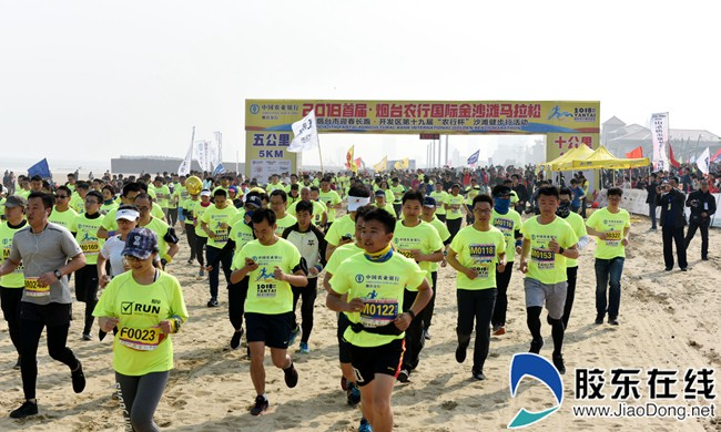Start flag falls on Yantai''s first international beach marathon