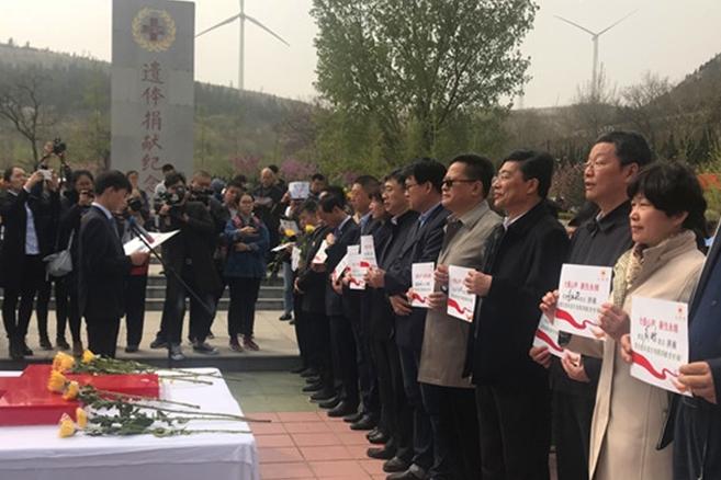 2018年清明节捐献者追思暨祈福仪式在济南举行