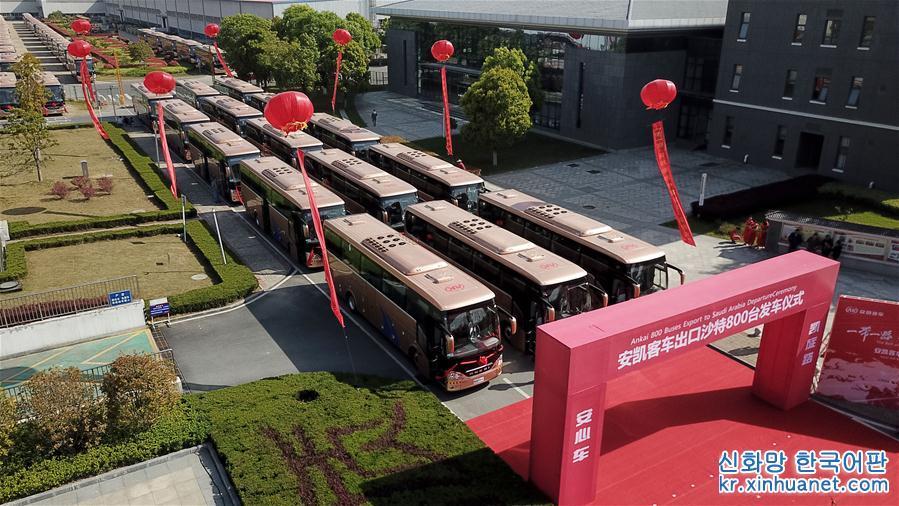 (经济)(1)中国客车出口沙特