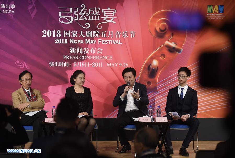 Artist Lyu Siqing (2nd R) attends a press conference for 2018 May Festival of the National Centre for the Performing Arts (NCPA) in Beijing, capital of China, April 10, 2018. The 2018 NCPA May Festival is scheduled for May 9-26 at the National Centre for the Performing Arts in Beijing. (Xinhua/Luo Xiaoguang)