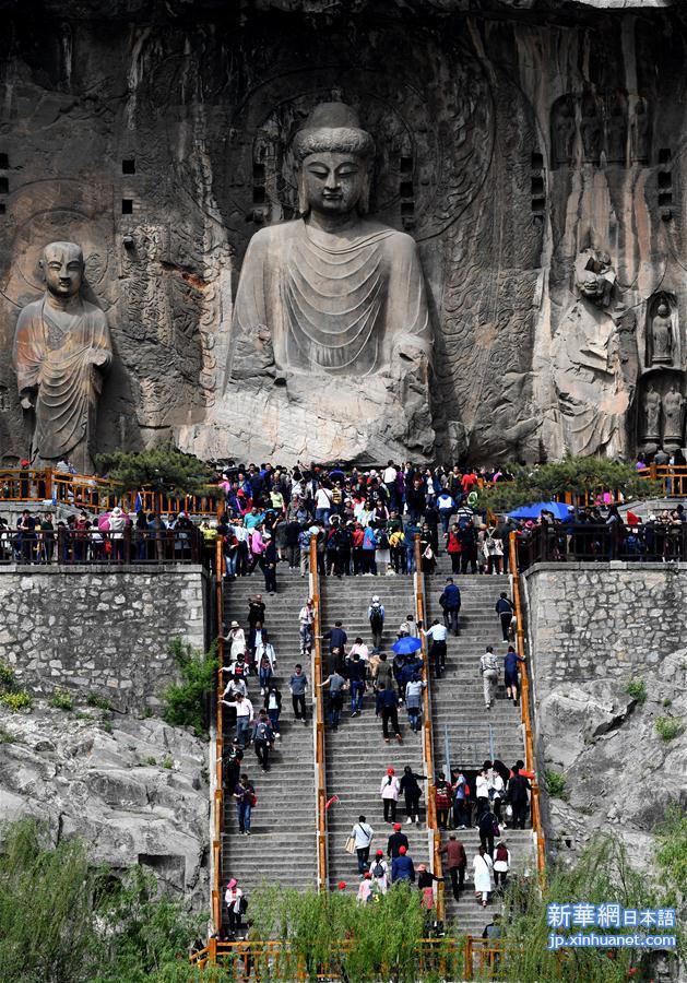 (经济)(1)洛阳龙门石窟迎来旅游旺季