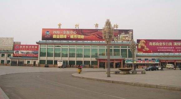 济南东站变大明湖站 山东这些火车站也因重名改过名