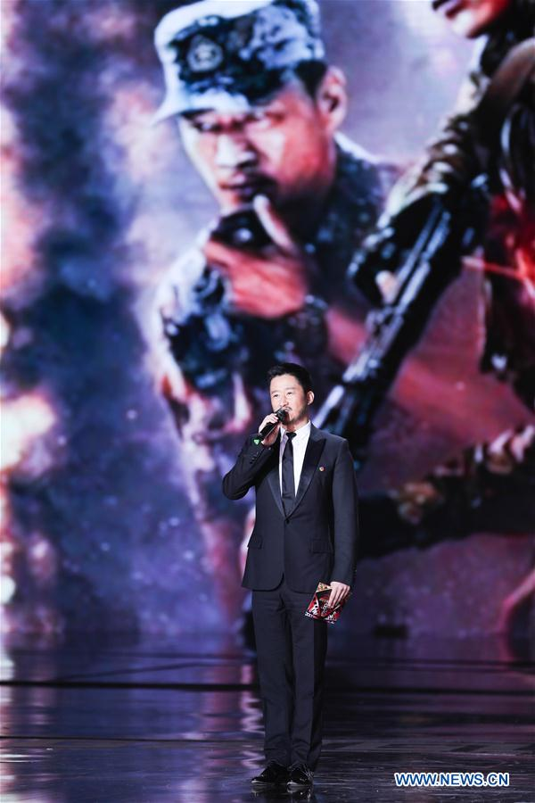 Wu Jing addresses the opening ceremony of the 8th Beijing International Film Festival (BJIFF) in Beijing, capital of China, April 15, 2018. (Xinhua/Zheng Huansong)<br/>