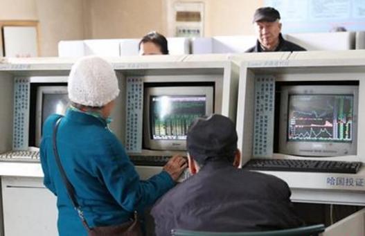 中国证监会:两类证券期货严重失信人将被采取惩戒措施