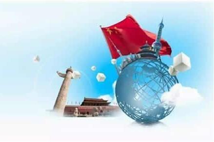 中国经济新开放谱写经济全球化新乐章