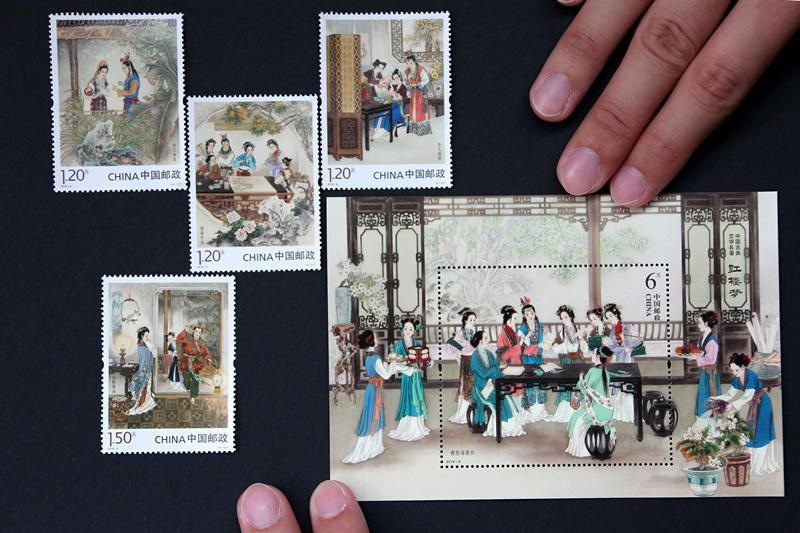 <br/>  4月22日,中国邮政集团公司发行《中国古典文学名著&amp;mdash;(三)》特种邮票一套4枚,小型张1枚。<br/>