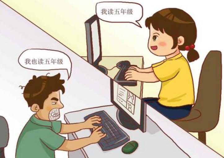 全国网民四分之一是学生 防止沉迷网络需各方出力