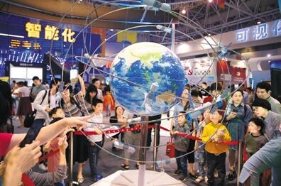 数字经济规模位居全球第二 中国迈向数字大国