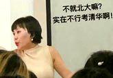 老师化课堂为舞台 课堂表情被学生做成表情包图片