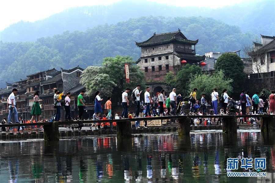 4월 30일, 호남(湖南)봉황고성(鳳凰古城)을 찾은 관광객들의 모습이다.