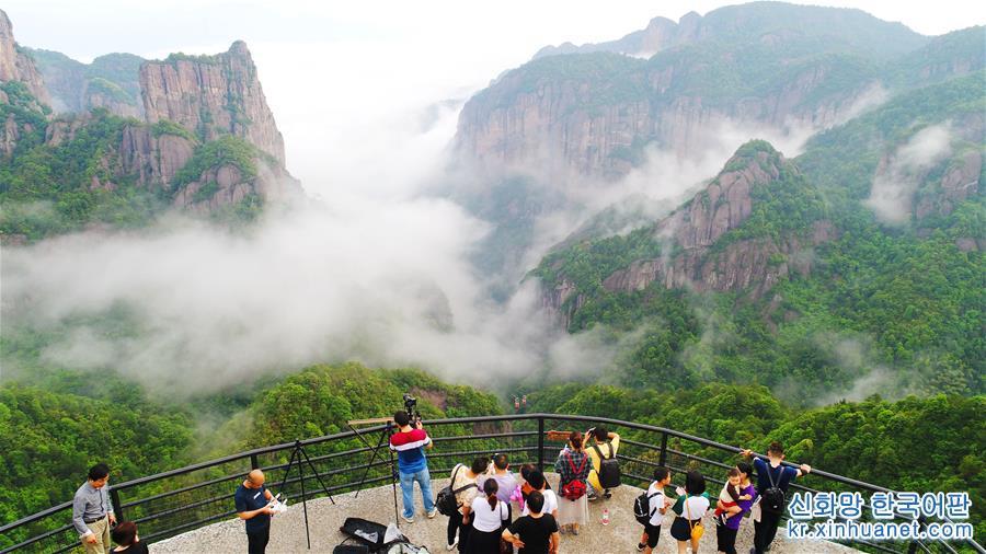 #(环境)(1)云雾缥缈景如画