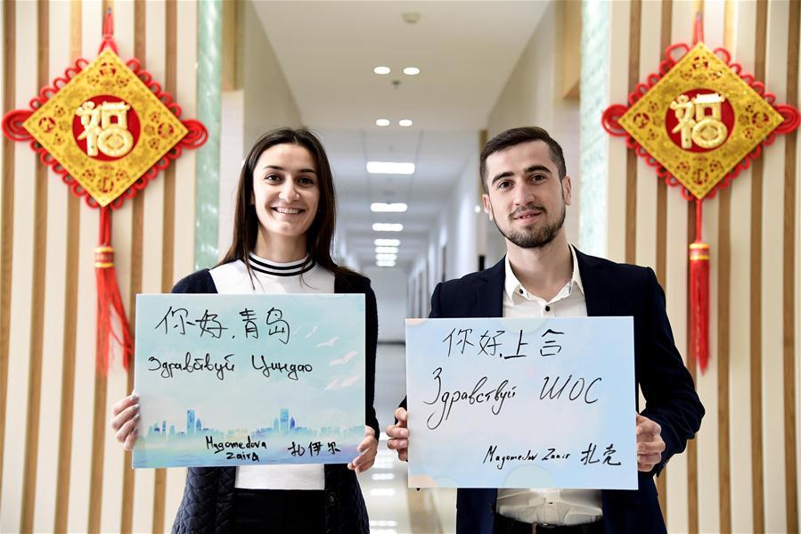 Xinhua Headlines: SCO Qingdao summit to enlighten member states toward shared future