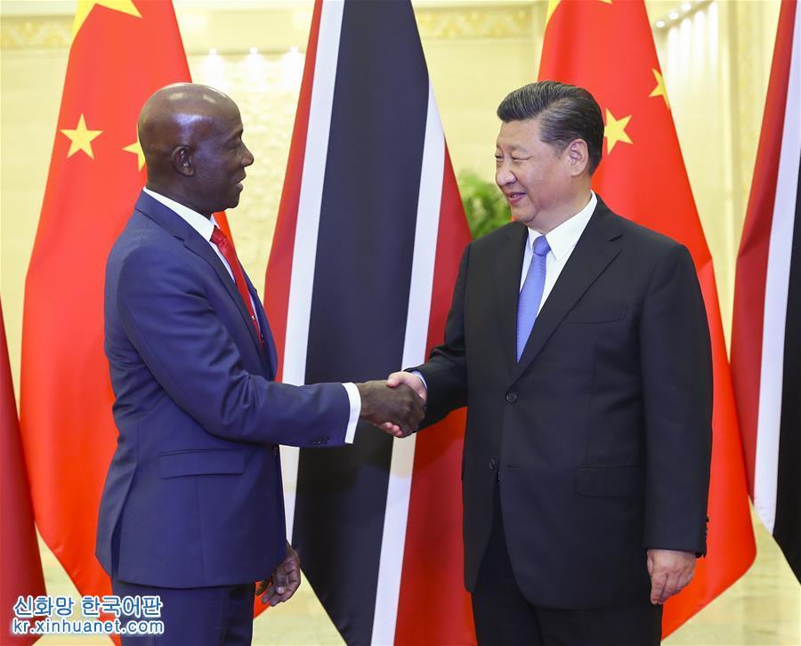 (时政)习近平会见特立尼达和多巴哥总理罗利